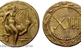 מטבעות הספינטריה - בלי דיבורים מיותרים
