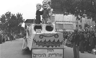 17 תמונות נוסטלגיות ונדירות של חגיגות פורים