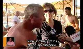 המציאות העגומה של דרום תל אביב