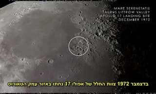 סיור הדרכה מדהים על הירח