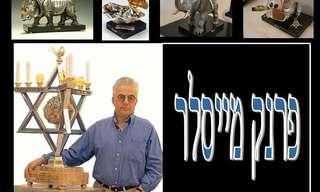 הוריו נספו בשואה ולהם הוא מקדיש את יצירותיו