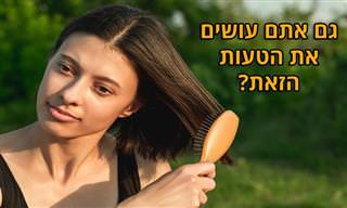 8 טעויות נפוצות בסירוק השיער – ואיך לתקן אותן