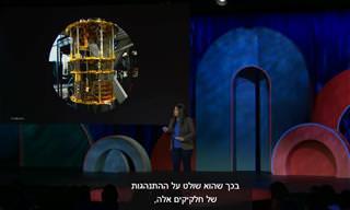 הרצאה מרתקת של שוהיני גוז על מחשבי קוונטים