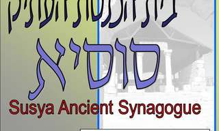 ביקור בבית הכנסת העתיק בדרום הר חברון