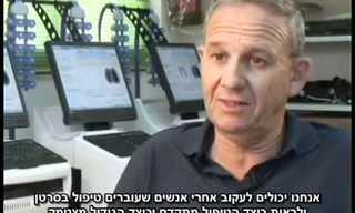 פיתוח ישראלי חדשני בתחום הרפואה!
