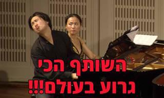 הזוגיות כושלת, אבל המוזיקה נהדרת! מופע פסנתר משעשע במיוחד