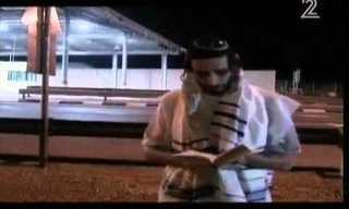 האסיר הפלסטיני שהתגייר בכלא הישראלי