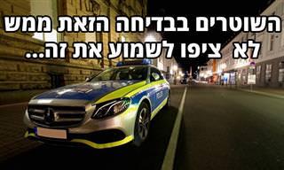 בדיחה על 2 שוטרים שעוצרים שיכור באמצע הלילה