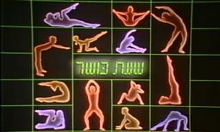 """16 אימונים קצרים לחיטוב וחיזוק הגוף, מתוך תכנית הטלוויזיה הנוסטלגית """"שעת כושר"""""""