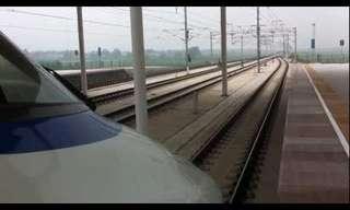 הרכבת המהירה בעולם!