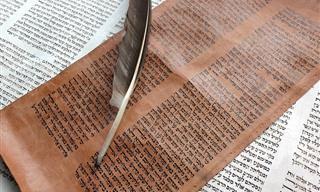 """סיפוריהם של 5 ספרי תנ""""ך ותורה מיוחדים שהשתמרו במשך שנים רבות"""