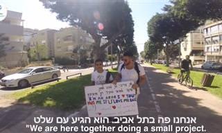 מה קורה כשערבי ויהודי מבקשים חיבוק מאנשים זרים?