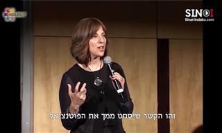 להתאהב ולהישאר מאוהבים - הרצאה של הרבנית לורי פלטניק