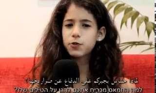 מסר מילדי ישראל לילדי עזה
