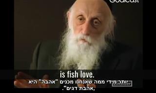 """הרב ד""""ר אברהם טברסקי עונה על השאלה """"מהי אהבה?"""""""