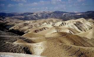 נופי ארץ ישראל היפה