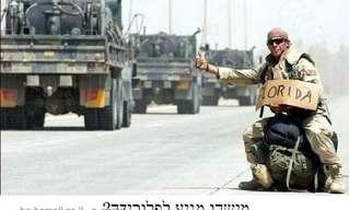 גם חיילים אמריקאים יודעים לעשות צחוק