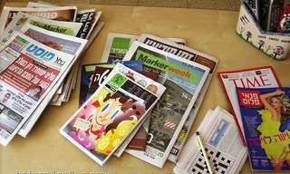 מבחן לגילוי עצמי מס 2 - בין דפיו של כתב עת