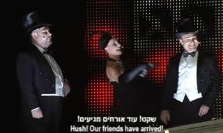 לה טרוויאטה במצדה - מופע אופרה מלא ומתורגם