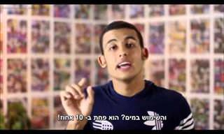מדוע הערבים שונאים את ישראל? סרטון הסברה מעולה!