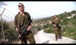 גאים להיות חיילים בצה``ל!