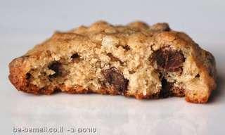 עוגיות בננה, שוקולד צ'יפס ואגוזים של מרתה סטיוארט