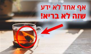 7 סוגי תה שלא כדאי לשתות מהם הרבה