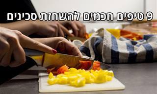 9 טיפים ושיטות להשחזת סכינים יעילה עם חפצים שונים