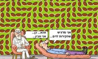 אוסף קריקטורות מצחיקות
