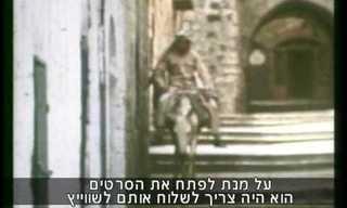 ירושלים של כל צבעי הקשת!