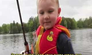 ילד מצליח לדוג את הדג הראשון שלו