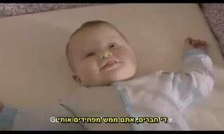 לדבר תינוקית!
