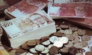 בירור מלוות חובה שטרם נפדו - ייתכן שמגיע לך כסף!!