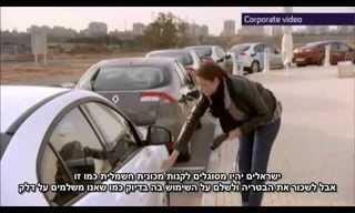 """גם בחו""""ל יודעים - ישראל הבירה הטכנולוגית!"""