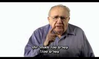 הרשל היהודי המדהים!