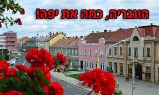 10 ערים, עיירות וכפרים קסומים בהונגריה שכדאי לכם לבקר בהם