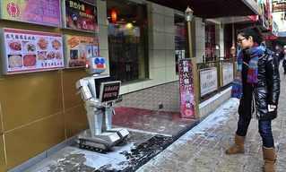 מסעדה של רובוטים - רעיון מהפכני!
