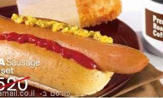 מה תוכלו לאכול במקדונלדס ברחבי העולם - לא לאוכלי כשר