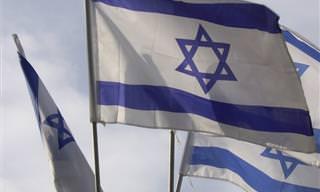 רק מי שבאמת מכיר את <b>ישראל</b> עובר את מבחן הידע הכללי הזה...