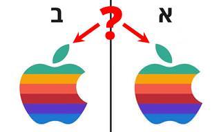 האם תצליחו לזהות את הלוגו הנכון מבין השניים?